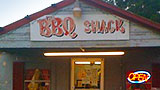 Places-wiregrass-bbq-shack