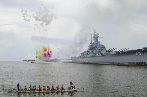 Fuse Project's 6th Annual Dragon Boat Festival - Mobile