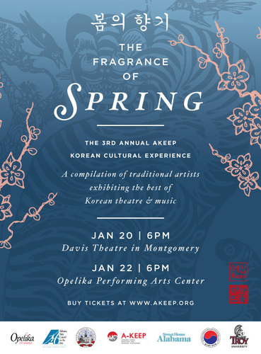 Slide_fragrance_of_spring_poster