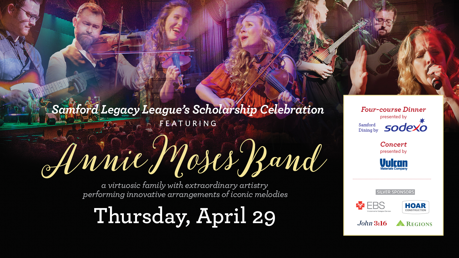 Samford Legacy League's Scholarship Celebration Featuring Annie Moses Band